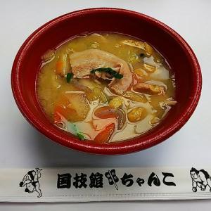 土曜日は食育ブログ♪2020大相撲初場所の国技館の『ちゃんこ』は八角部屋の味噌味♪
