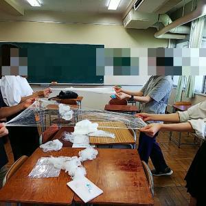 2020都立六本木高校「ふろしきから学ぶ日本文化」第八回ふろしきの素材(日本の布)&真綿引き
