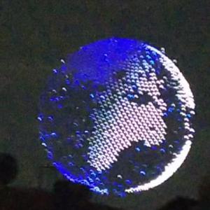 東京2020開会式のドローンの地球と花火♪みんなの東京2020応援サイト風呂敷 WSで応援