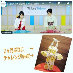 「日本の心で世界を包む風呂敷WS」でご一緒させて頂いたキュートで素敵なナレーターの市川真理子さん
