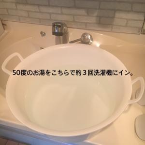 オキシクリーンでドラム式洗濯層掃除!