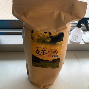 今週の作り置きと年中無休の「麦茶」はおいしくお得に!