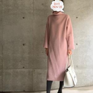 ピンクのニットワンピを着たら驚かれた・・・★ちびの個人面談。みんな難しいお年頃だね。