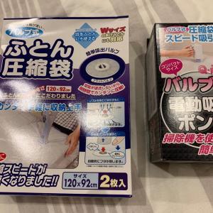 マキタしかないから!買ったのはとても便利な電動吸引ポンプ!