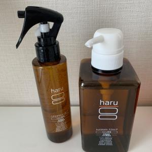 髪の集中美容液でシンプルヘアケア始めました〜!