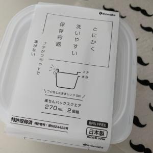 DAISO便利キッチングッズ!