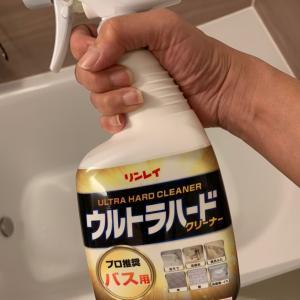 お風呂掃除~アワアワ排水口掃除と仕上げはカビ防止!
