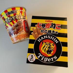 簡単作り置きはスープとレンチンクッキング。と大阪土産!