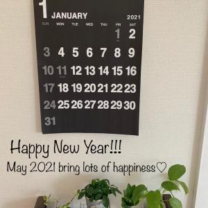 HAPPY 2021♡ 今年も大切にしたいこと。