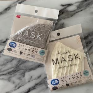 ダイソーの素敵マスクとスタイリッシュなステンレスボトル。