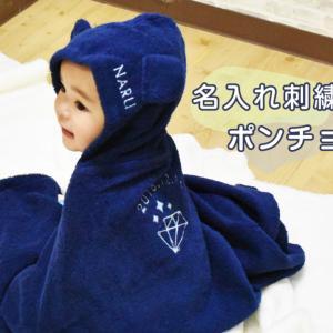 また楽天マラソン~出産祝いと枕カバーと神足湯ソックス!