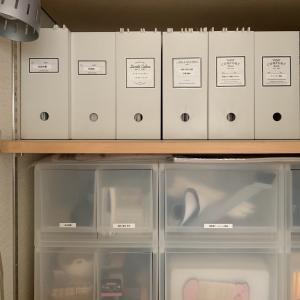 またまたラベリング。ファイルボックスの見直しと新たな収納ケースにも。