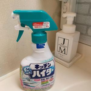 お風呂掃除をマジックリンで簡単に!洗面所収納ボックスのラベリング。