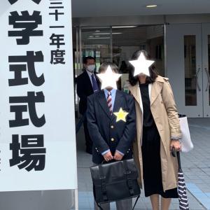 祝・中学入学!初めての制服、ネクタイに革靴〜!