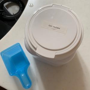 #1日1掃除〜お休みだからガッツリキッチン掃除!オキシとカウンターの丸洗いです。