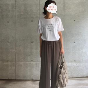 DEUXIEME CLASSEドロストワイドパンツ&ZARA Tシャツ★早速親子ゲンカの巻。