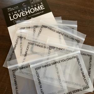 lovehome x CanDoコラボ第3弾〜収納袋でちびのお薬の収納。