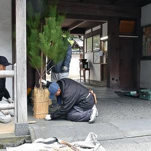 12月26日(火)菊屋家住宅も松飾り...年の瀬です...。