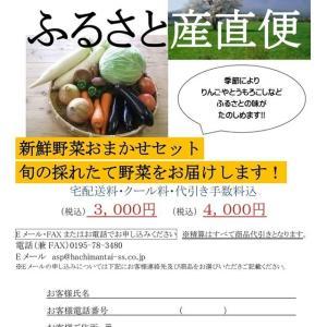 松尾八幡平