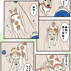 愛犬を漫画に、ペットロス?