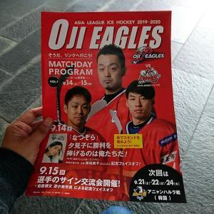 【生観戦シリーズ】アイスホッケーアジアリーグ・Ojieagles vs Cranes @ 白鳥アリーナ(・ω・)。