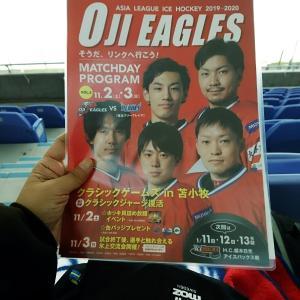 【生観戦シリーズ】アイスホッケー・アジアリーグ Ojieagles  vs Freeblades @ 白鳥アリーナ (・ω・)