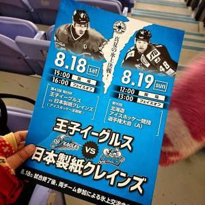 【生観戦シリーズ】アイスホッケー・アジアリーグ プレシーズンマッチ OjiEagles vs Cranes (1)@ 白鳥アリーナ(・ω・)