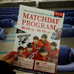 【生観戦シリーズ】アイスホッケー・アジアリーグ Ojieagles vs Sakhalin(露)@ 白鳥アリーナ。(・ω・)
