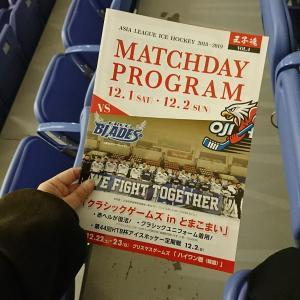 【生観戦シリーズ】アイスホッケーアジアリーグ Ojieagles vs Freeblades @ 白鳥アリーナ (・ω・)