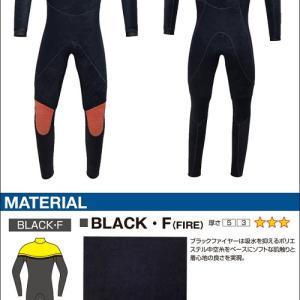[フォローズ限定] [MAXIM(マキシム)日本正規品] 2019年 ウェットスーツ セミドライ 5x3mm メンズ MAXIM マキシム ウェットスーツ WING 2重構造 BLACK-F LIMITED フロントジップ入荷しました!!