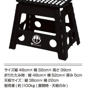 高さもあり!!幅も広く安定感があるMULTI STAND BIG★DECANT/デキャントから新発売!!