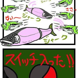 バス釣り4コマ【続4)バスの掟】