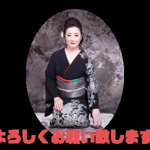 女の恋ざんげ京都、大阪キャンペーン