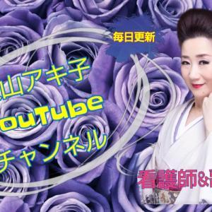 YouTubeチャンネルのトップページ