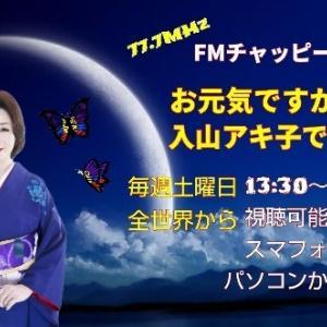 今日は四国放送ラジオに出演します