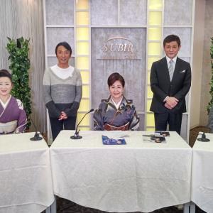 三沢あけみさんテレビ
