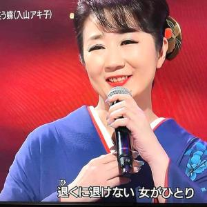 NHKBS-新BS日本のうた ありがとうございました