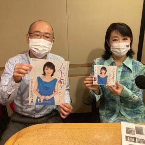 誕生日はランチミィーティングからラジオ日本へ