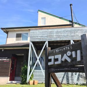 糸島のイメージを象徴するような空間