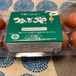 卵のアウトレット?