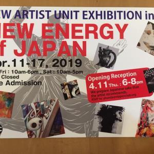 NYの日本クラブでの展示会に出品しています