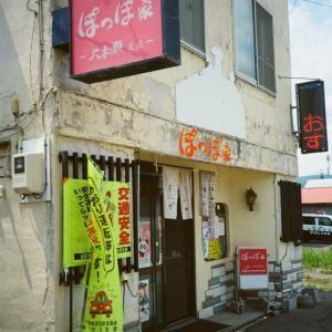 バイク乗りの店主の食堂「ぽっぽ家」