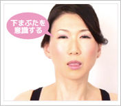 目尻の下がり感を改善し目の印象をハッキリさせる方法