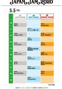 JAPAN JAM 2020タイムテーブル発表!モーニング娘。'20メインのスカイステージキタ━━━━(゚∀゚)━━━━!!