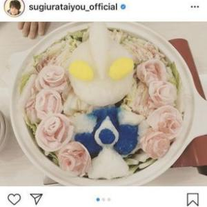 【∋oノハヽヽo∈】辻希美 杉浦太陽の誕生日にウルトラマンコスモス愛あふれる鍋