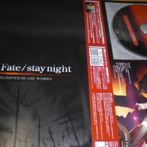 劇場版 Fate/stay night UNLIMITED BLADE WORKS CD付パンフ