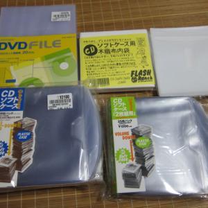 CD・DVDの整理法