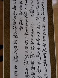 令和2年 3月 NHK町田カルチャー教室