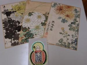 令和2年 8月 NHK町田カルチャー教