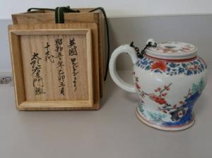 平成31年 4月 NHK 町田カルチャー教室